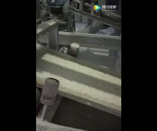 甩锤磨粉体机