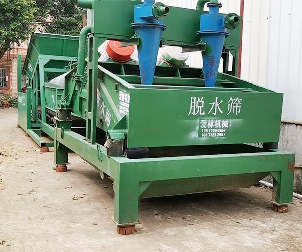 细砂回收机(一体机)